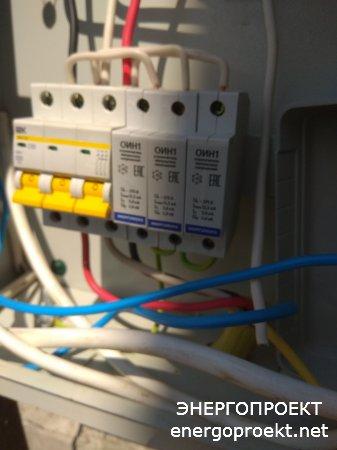 Проектирование и монтаж систем электроснабжения под ключ